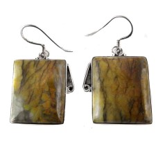 Big Secret Created!! 925 Sterling Silver Mookaite Earrings