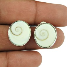 Rattling Shiva Eye Sterling Silver Stud Earrings 925 Silver Jewellery