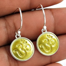 Chunky Gold Plated 925 Sterling Silver OM Earring