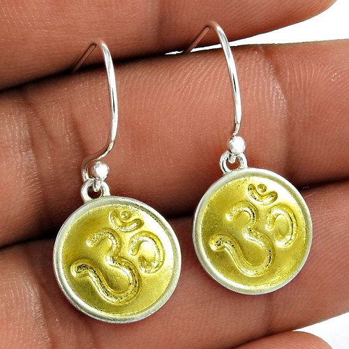 Interesting Gold Plated 925 Sterling Silver OM Earring