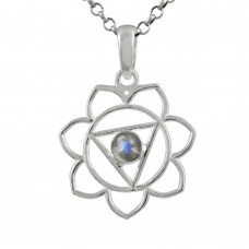 Afternoon Sun ! 925 Sterling Silver Rainbow Moon Stone Pendant