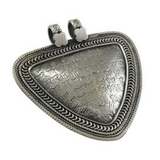 Oxidised Sterling Silver Jewellery Beautiful Ethnic Silver Pendant Wholesale