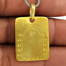 Soigne Gold Plating Solid 925 Sterling Silver Pendant