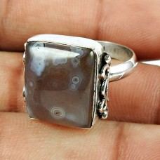 925 Sterling Silver Vintage Jewellery Excellent Polka Dot Agate Gemstone Ring