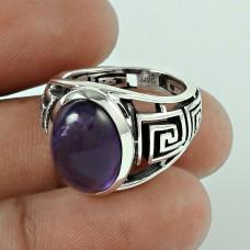 Lavender Dreams!! 925 Silver Amethyst Ring