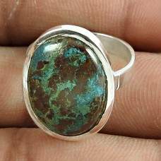 Seemly Azurite Gemstone 925 Sterling Silver Ring Jewellery