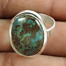 Seemly Azurite Gemstone 925 Sterling Silver Ring Jewellery