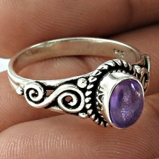 Lovely 925 Sterling Silver Amethyst Gemstone Ring Vintage Jewelry