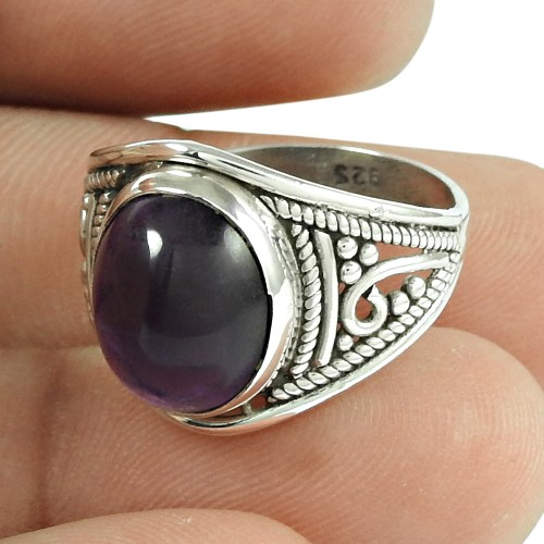 Amethyst Gemstone Fashion Ring Unique Design 925 Sterling Silver Jewellery